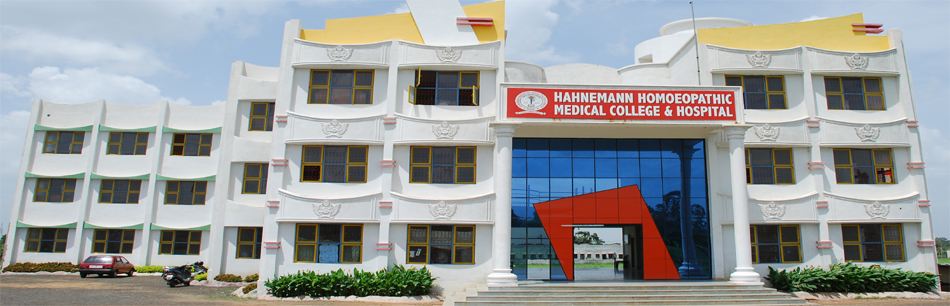 Hahnemann Homoeopathic Medical College & Hospital